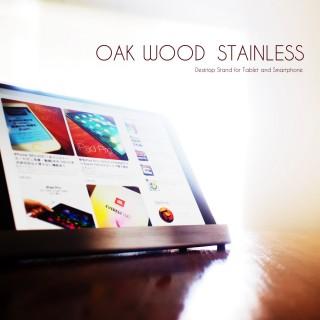iPad Proに定位置を。天然木製にステンレスをプラスしたシックなデザインスタンド